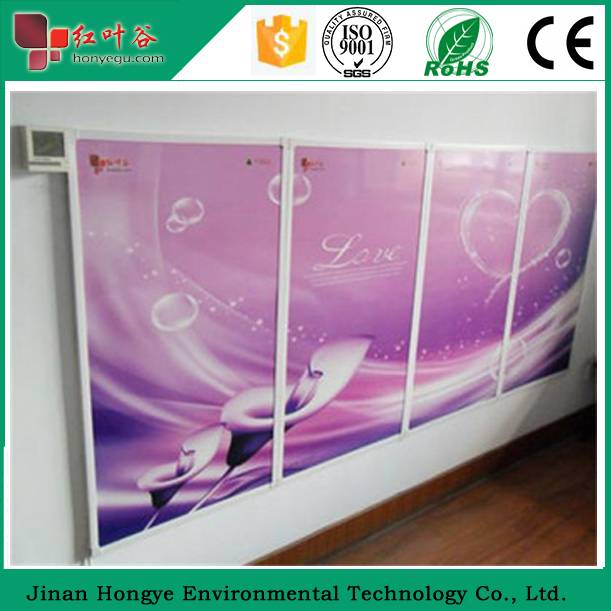 Low Price for High Quality Far Infrared Heating Panel