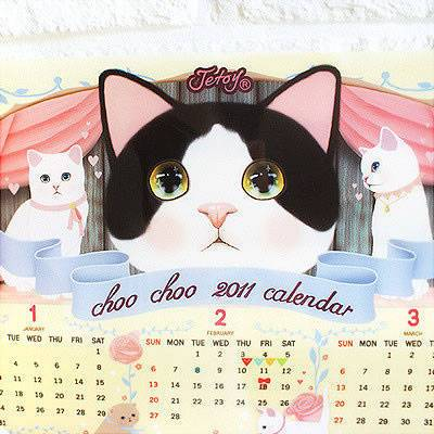 Beautiful Custom Printed Wall Calendars