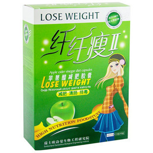 Apple Cider Vinegar Diet Capsule Lose weight