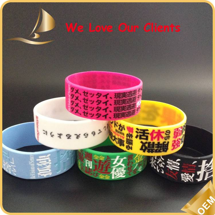 Custom Rubber Bracelets and Silicone Bracelets