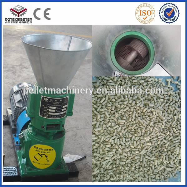 YSKJ 350 animal feed machine