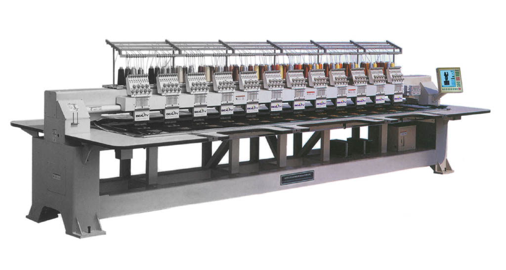 Beauty top-grade embroidery machine