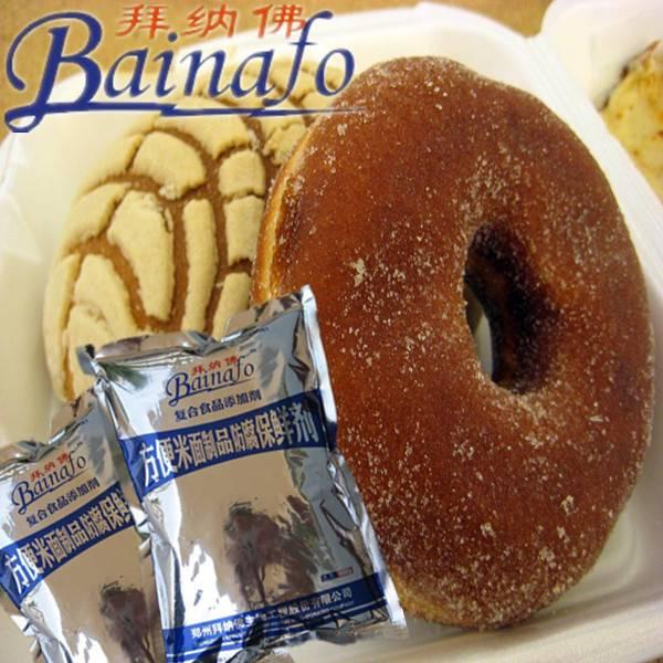 baked food compound preservatives