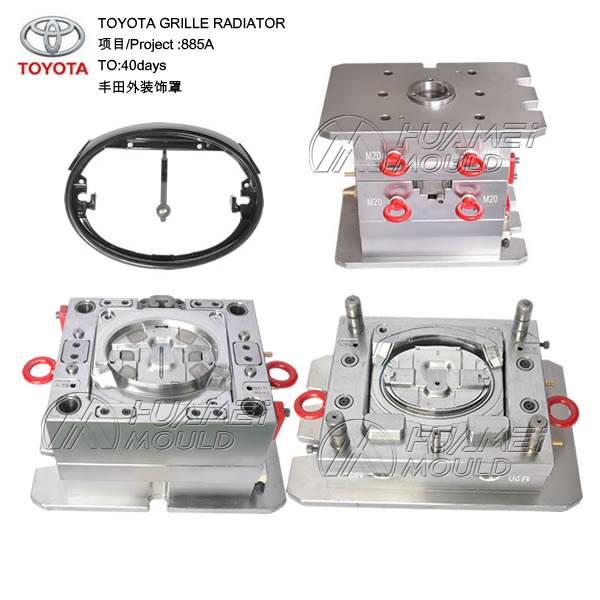 Toyota Grille Decorative Cover Mould