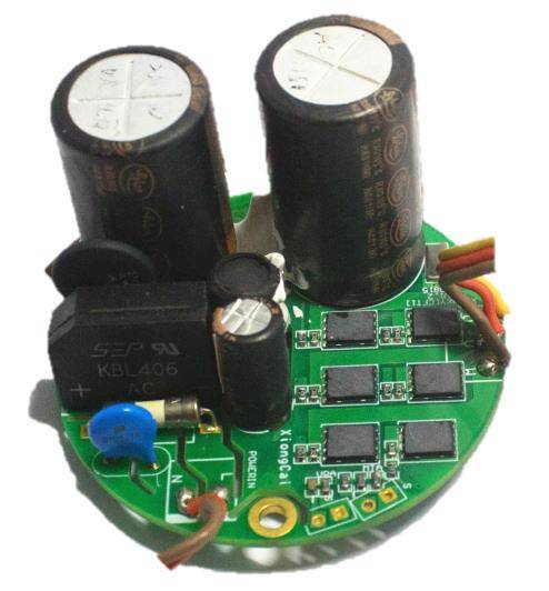 BLDC Motor Controller for Peresonal Care Tools