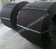 LOW RELAXATION 1860MPA PRESTRESSED CONCRETE STEEL WIRE STRAND