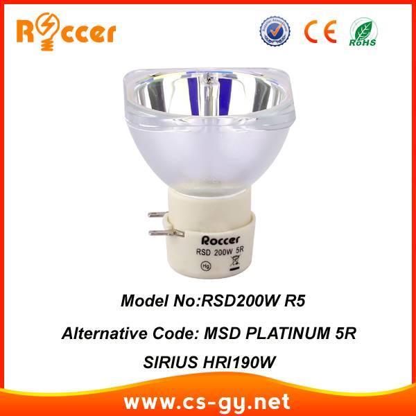 5R 200W metal halide lamp Stage bulb MSD PLATINUM 5R SIRIUS HRI190W