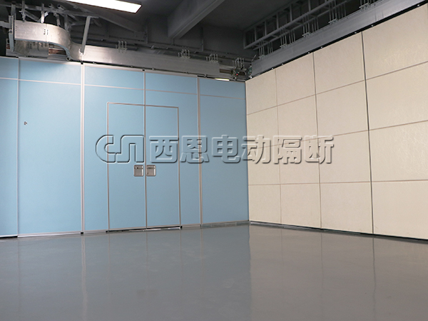 Fully Automatic Sliding Partition