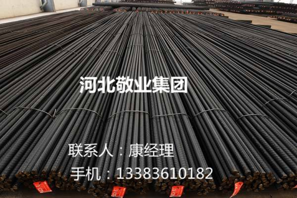 deformed steel bar price HRB400