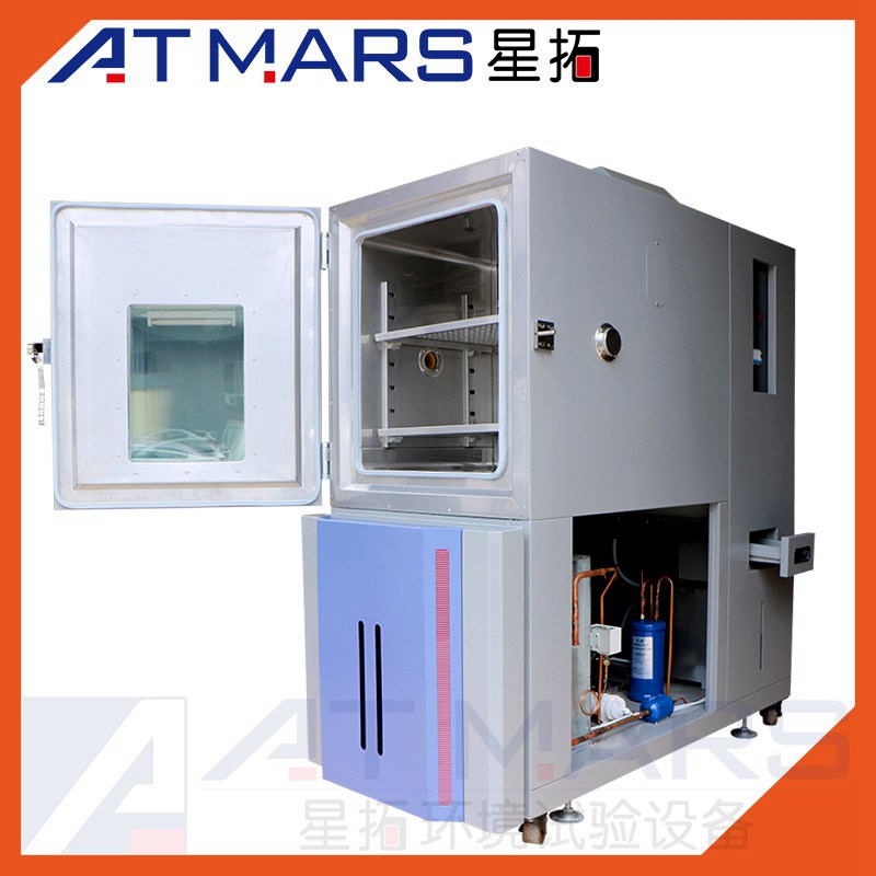 ATMARS Programmable Constant Environmental Temperature and Humidity Test Chambers