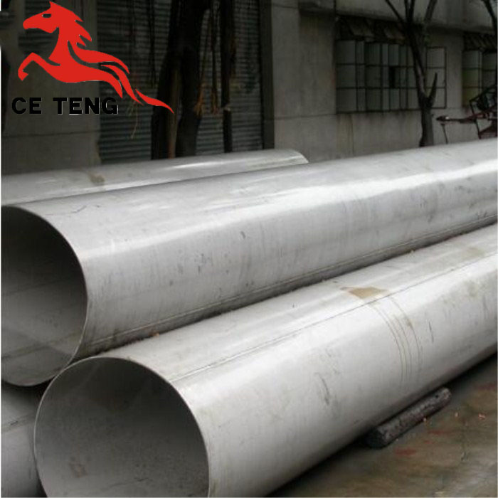 316L Stainless Steel Tube Stainless Steel Feedwater Pipe