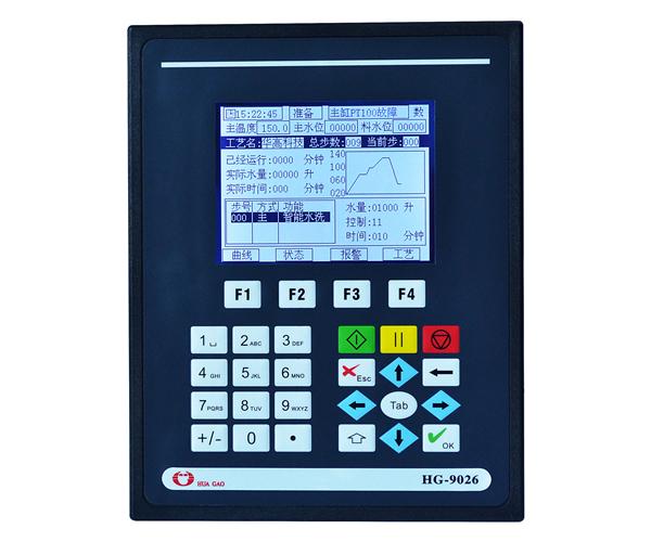 HG-9026 Yarn Dyeing machine controller