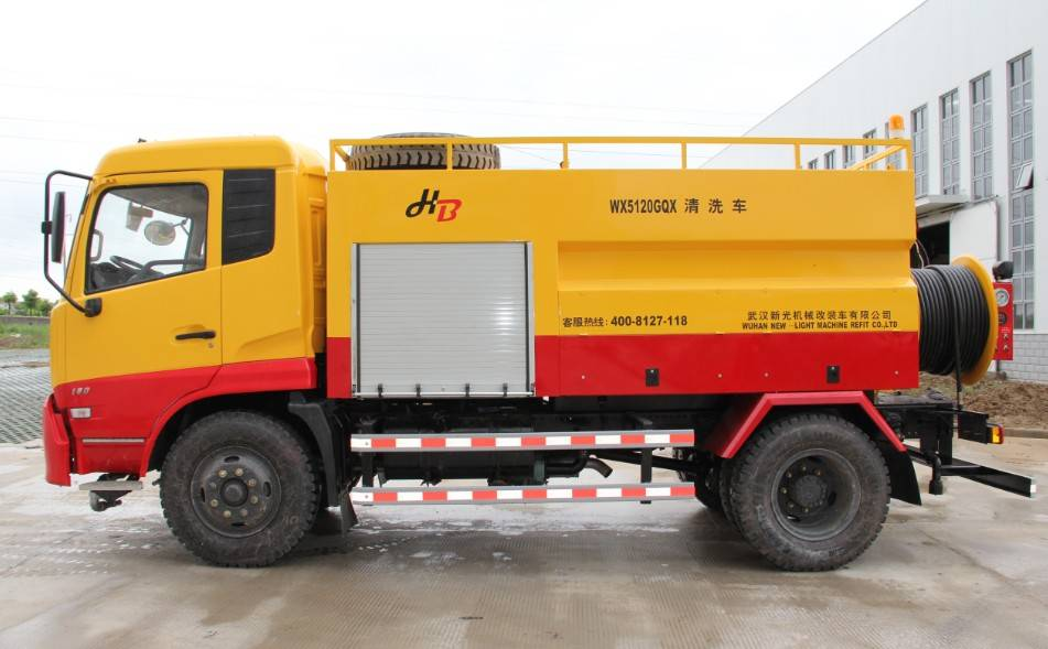 WX5120GQX High pressure sewer cleaning vehicles