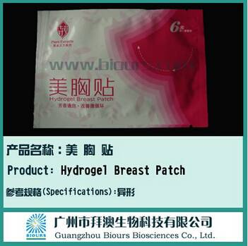 hydrogel patch for breast enhancement with medical taste