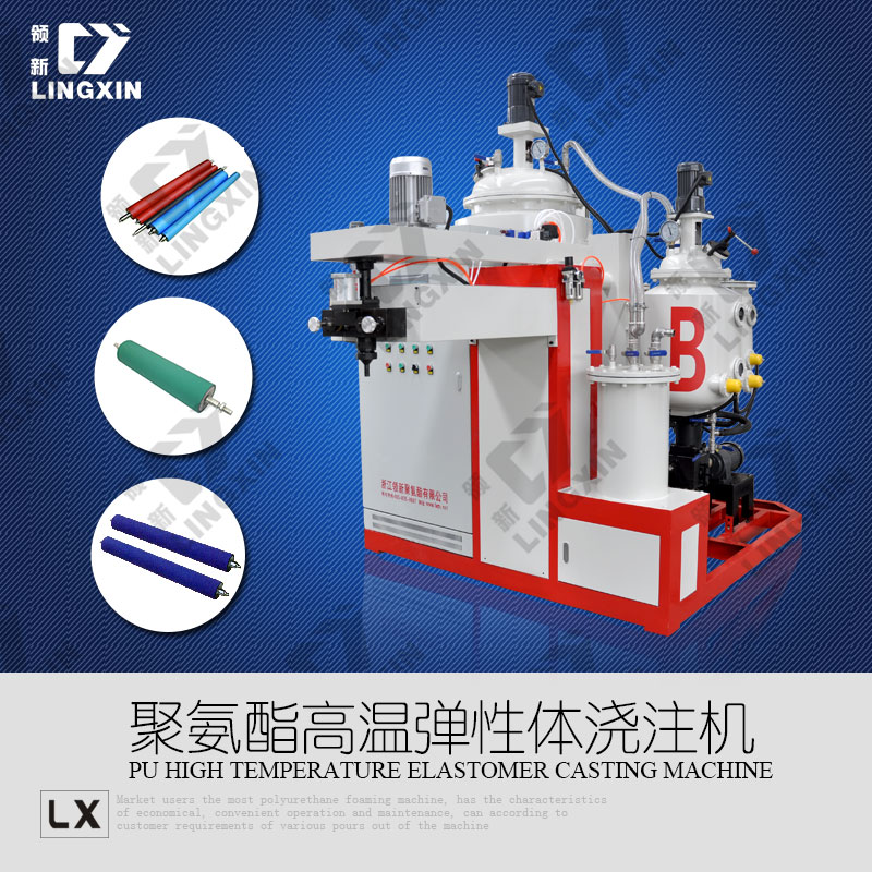 Pu machine/pu elastomer machine