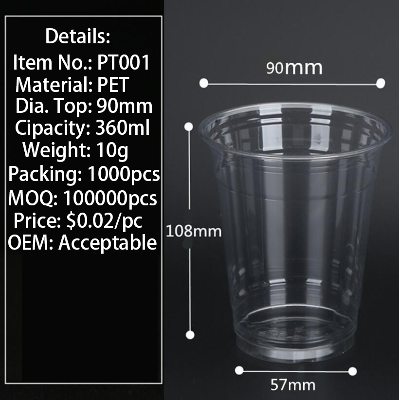 Disposable PET Cups manufactory OEM order