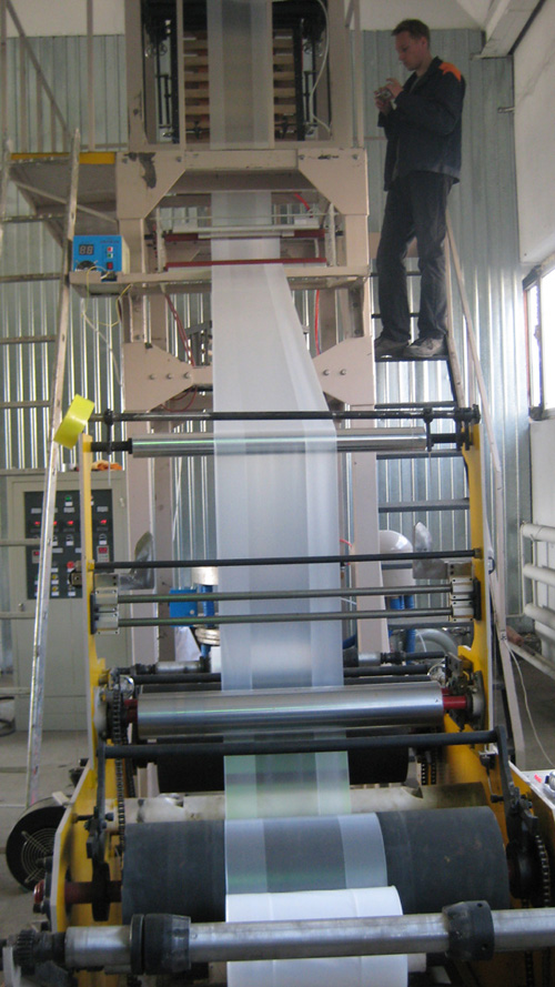 HDPE/LDPE Film Blow Extrusion Machine