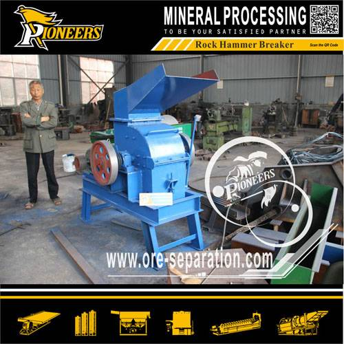 Small scale gold stone rock crusher Diesel Hammer Mill Crusher