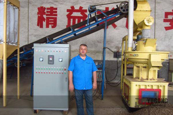 Centrifugal Pellet Mill for Ukraine