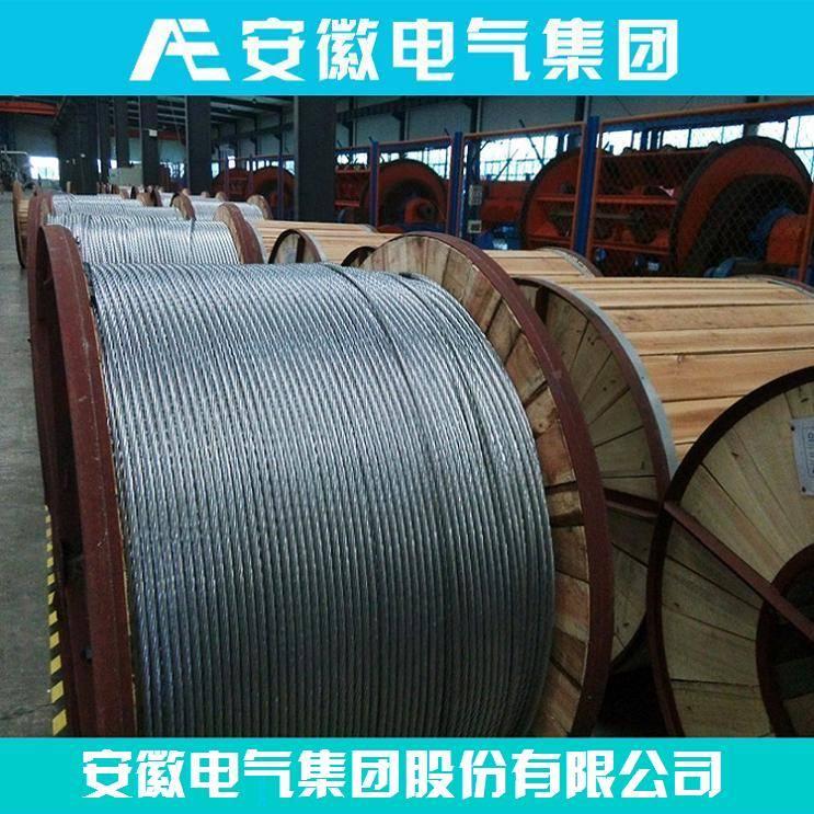 ACSR---Pigeon,Aluminium Conductor Steel Reinforced