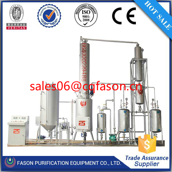 Used transformer oil purifying with second distillation