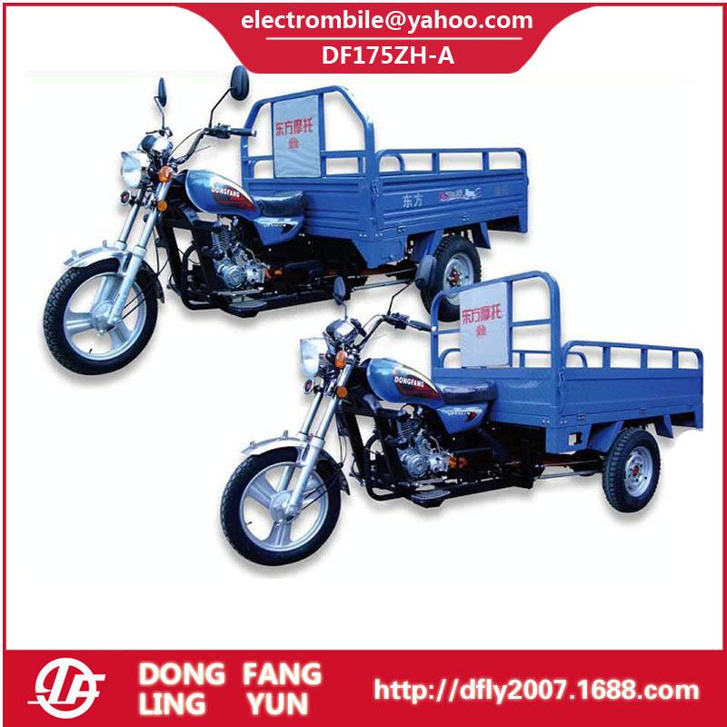 DF175ZH-A - Hot selling gasoline 3 wheels motorcycle good quality motorcycle from China