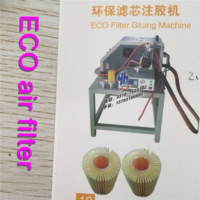 high efficiency ECO air filter production line