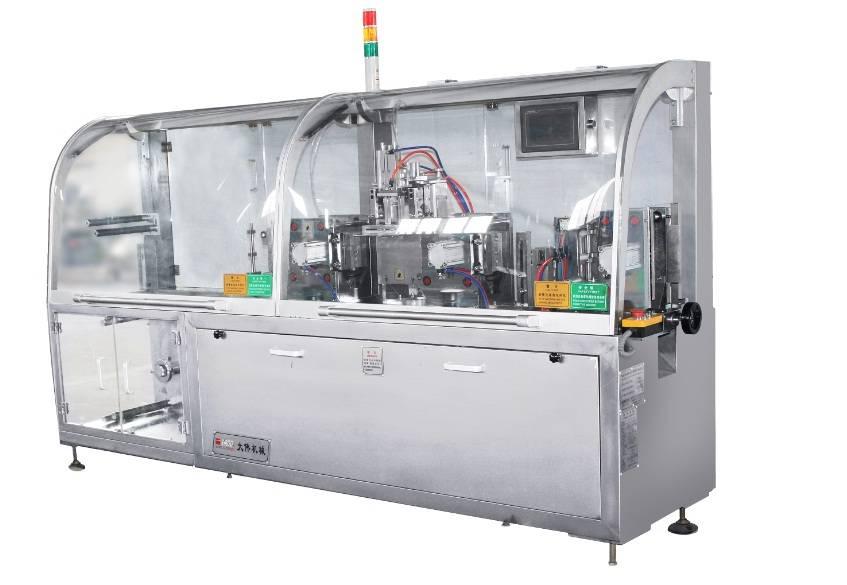 Automatic Horizontal Four Side Sealing wet tissue Making Machine