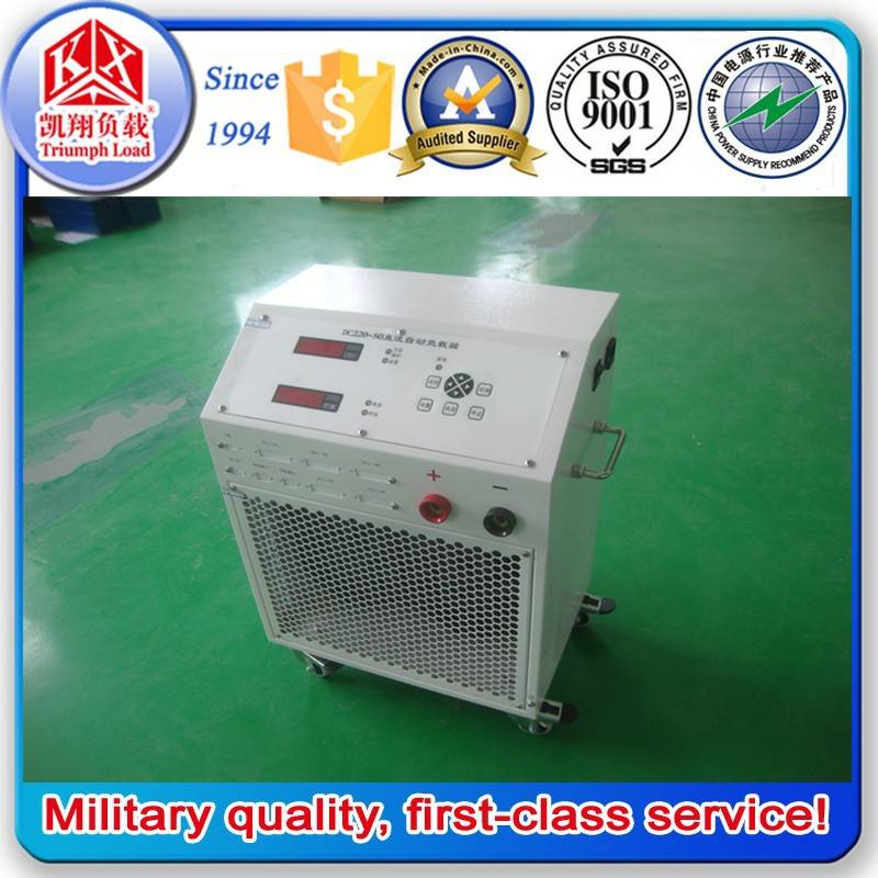 220V 50A Lead Acid Battery DC Load Bank