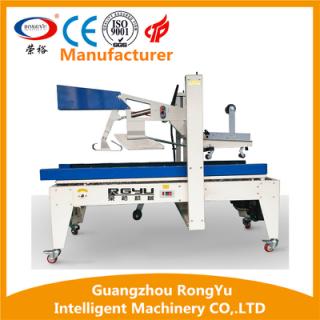 RONGYU Fully automatic carton box sealing machine