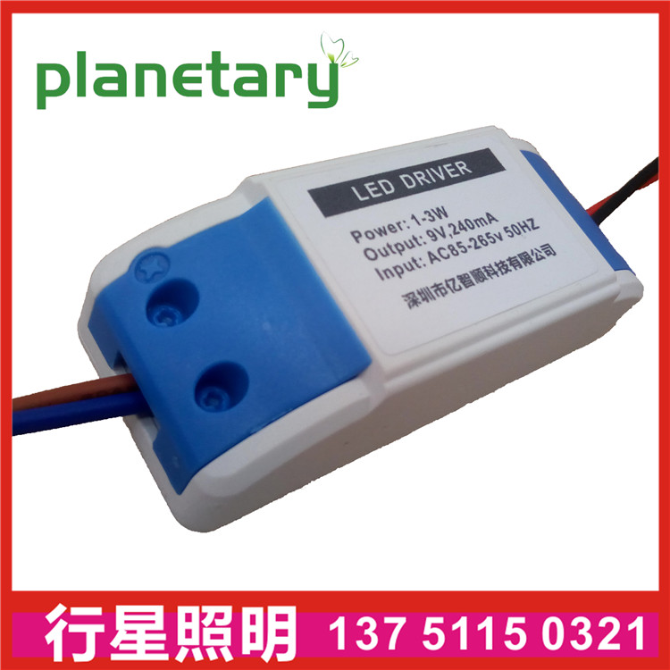 Drive power adapter isolation wide voltage ceiling lamp led track light transformer