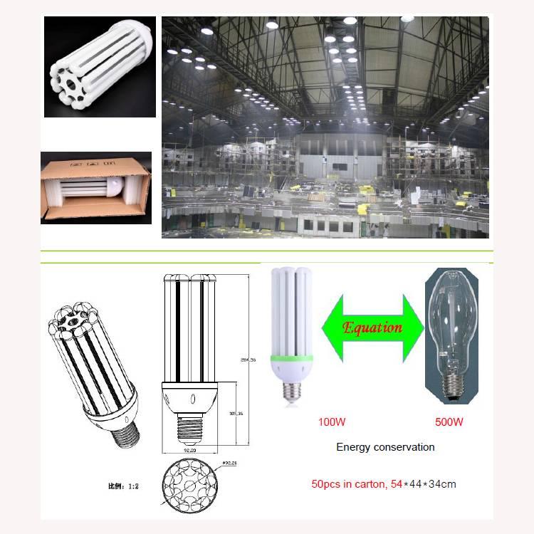 LED bulb 8U shape , 100w