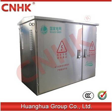 CNHK outdoor comprehensive distribution box (HDJP)