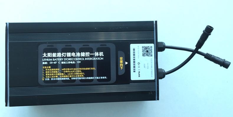 18650 battery pack for solar street light