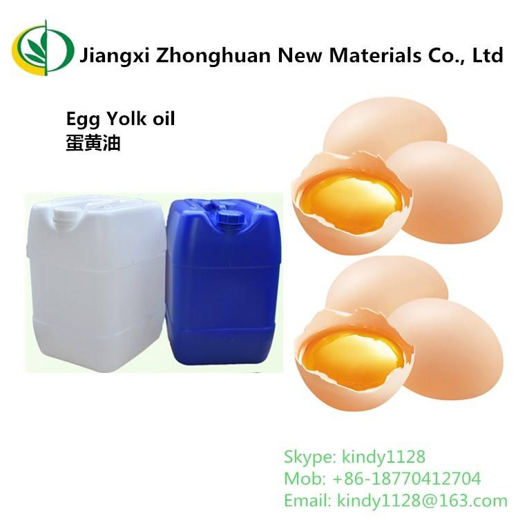 Food grade Natural Egg Yolk Essential oil