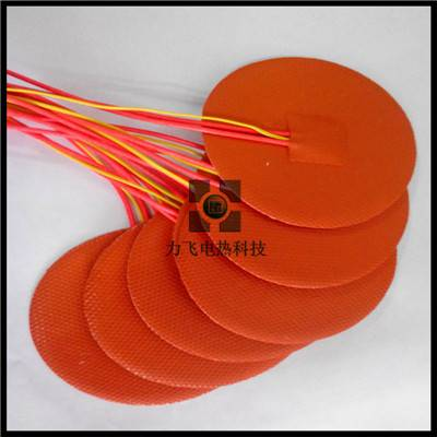 China flexible silicone heaters