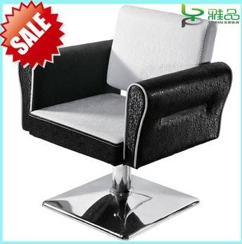 Yapin Salon Chair YP-069