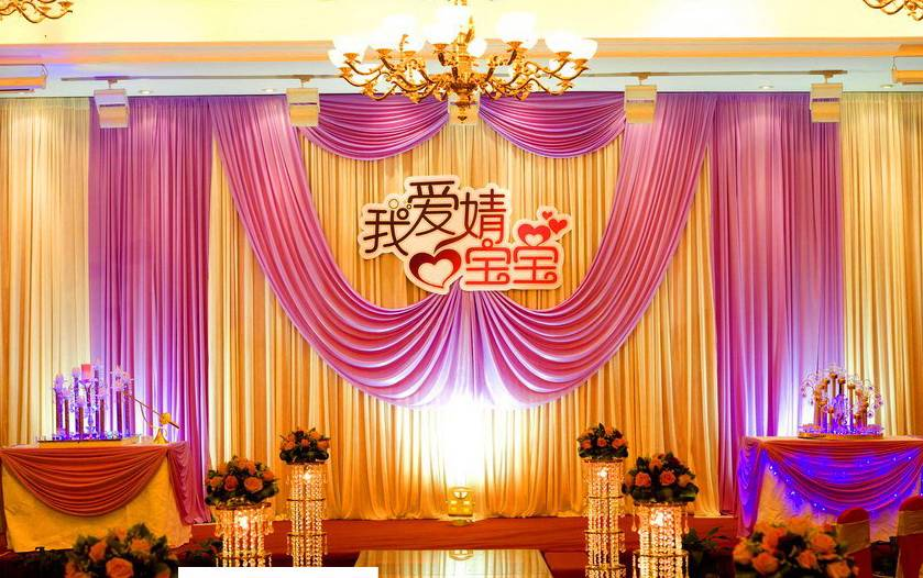 wedding backdrop curtain