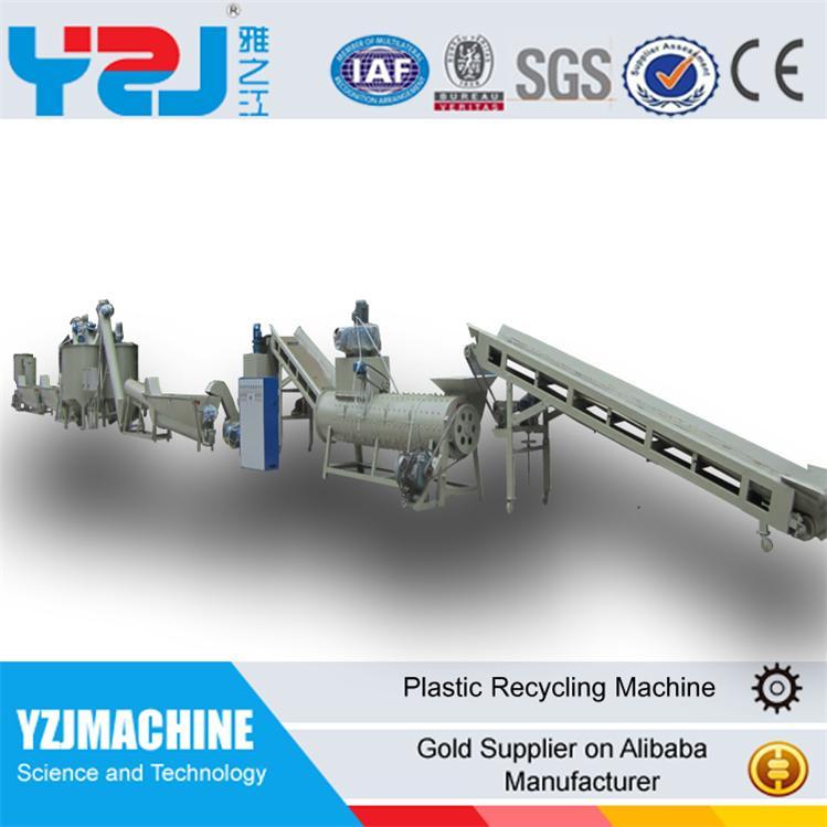 Automatic recycling bottle PET machinery
