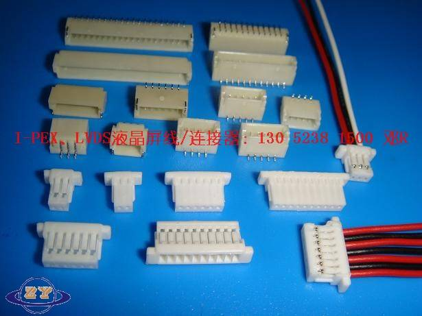 Sell IN STOCK EQUAL JST SH/SHDR SERIERS 1.0MM PICTH CONNECTOR