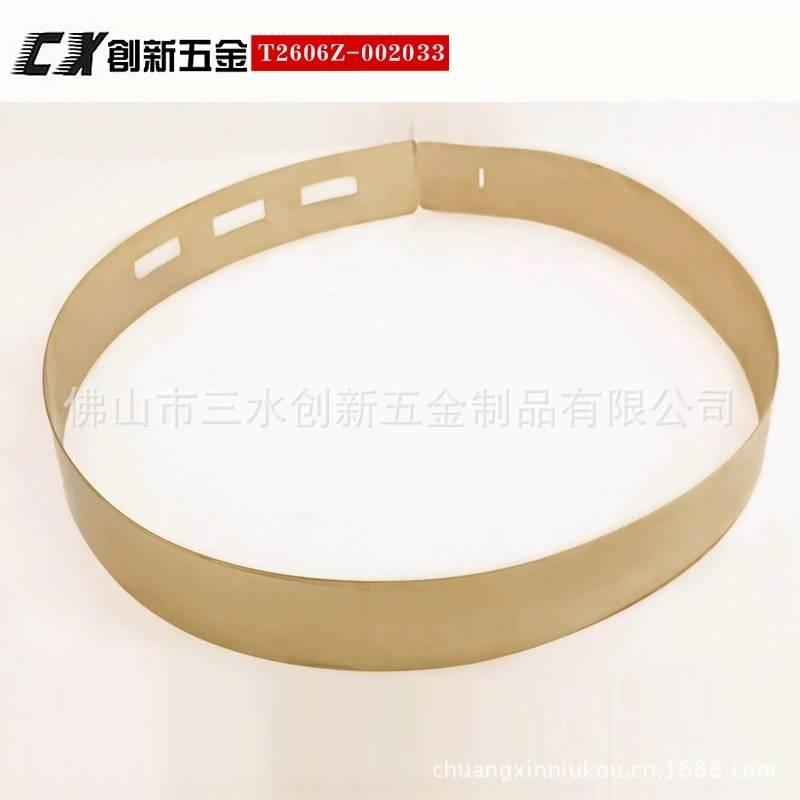 Shining Fashionable Belt
