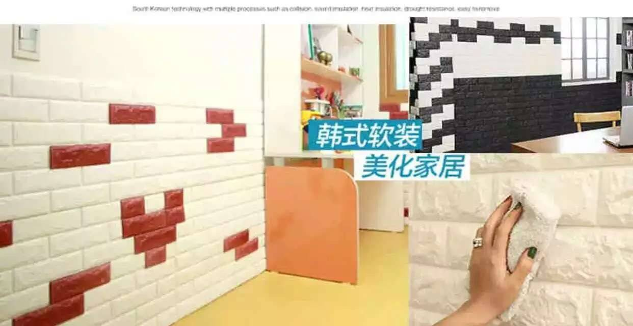 Factory price 3D decorative wall panel/decorative wall board