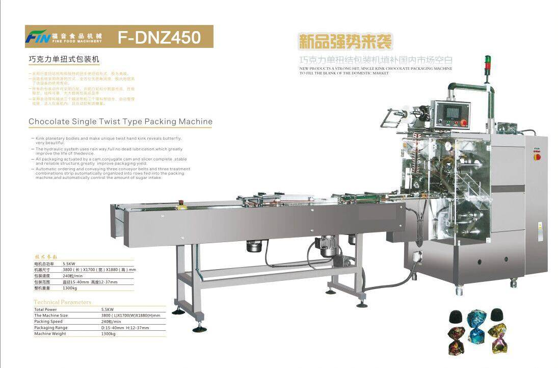 Full Automatic Chocolate Single Twist Packing Machine