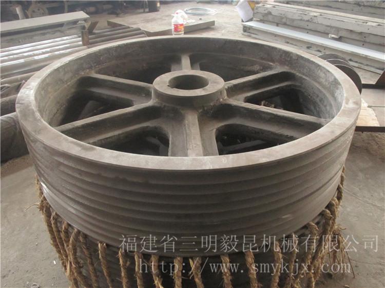 hydraulic turbine pully