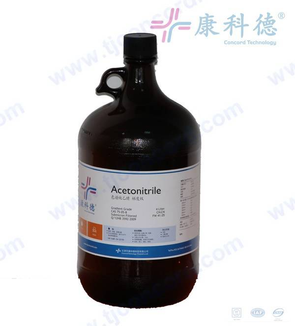 Gradient Grade Acetonitrile