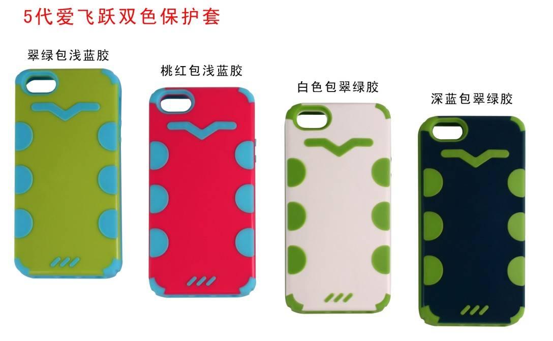 mobilephone cases