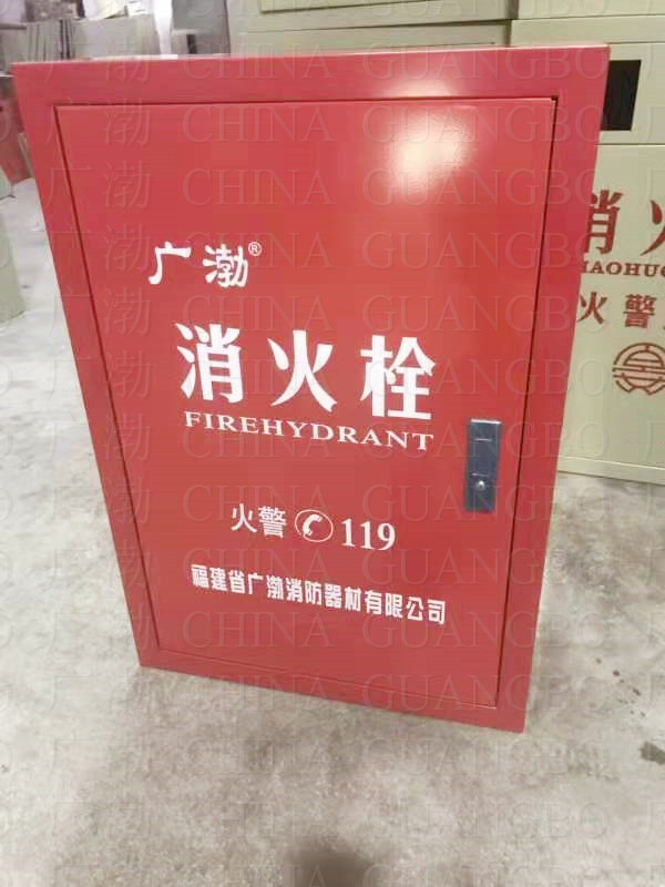Fire Extinguisher Box Cabinet