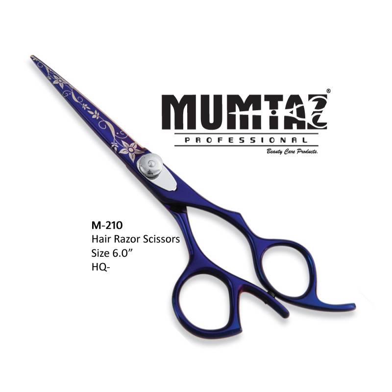 Titanium Purple Razor Scissors