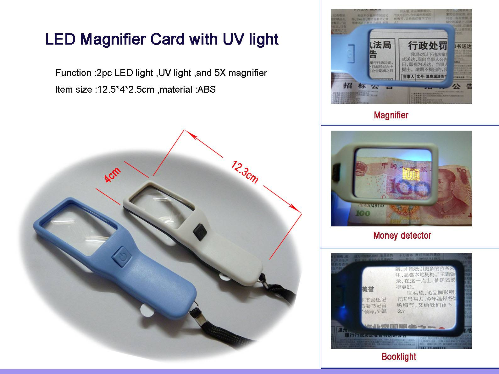 LED Magnifier Card with UV light
