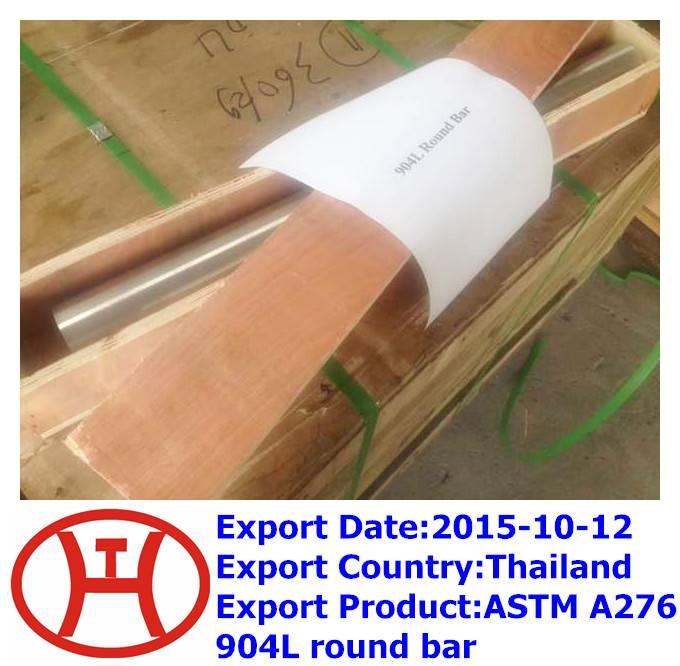 ASTM A276 904L round bar